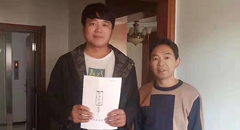热烈恭喜平阴刘老板成功加入四季天方包子