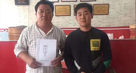 热烈恭喜河北沧州河涧二位老板同时成功加入四季天方包子