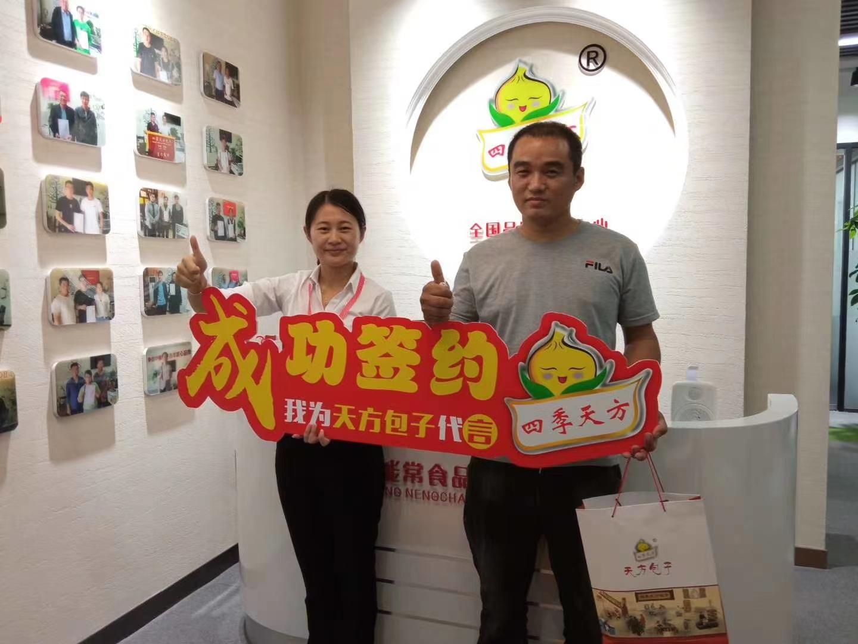 一个老加盟商介绍来加盟山东淄博新增一店