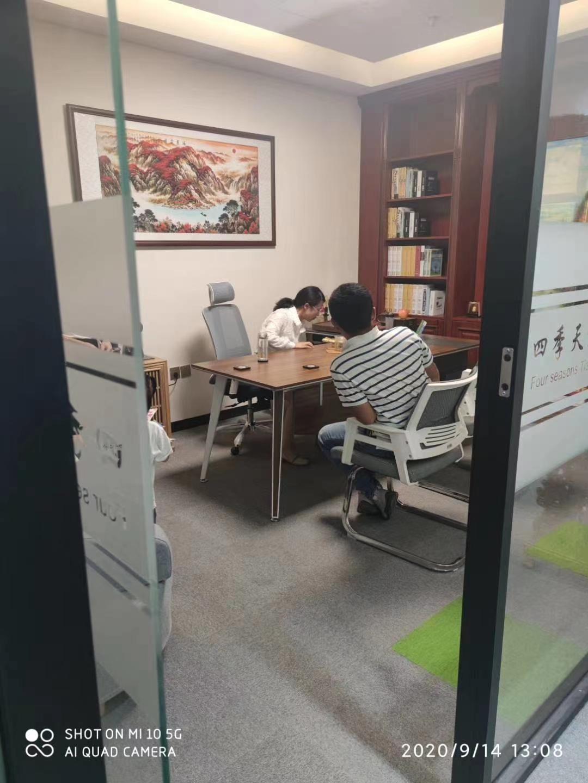 欢迎淄博金先生来访考察在济南总店