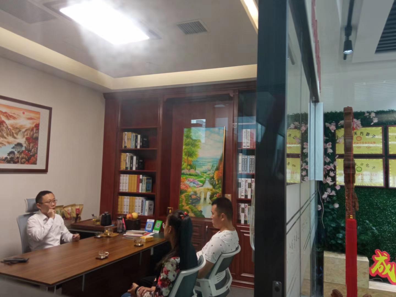 热烈欢迎平阴王老师董老师一家来济南总部考察