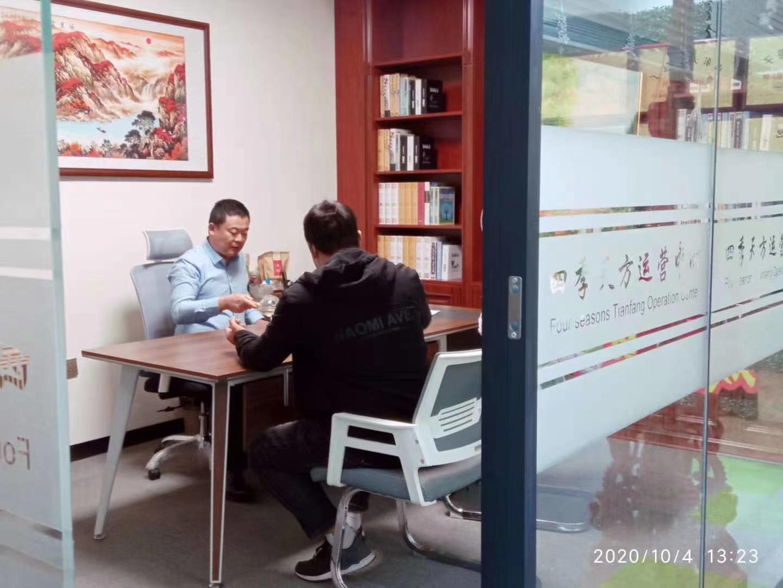 河北邯郸大名彭老师夫妻俩实地考察